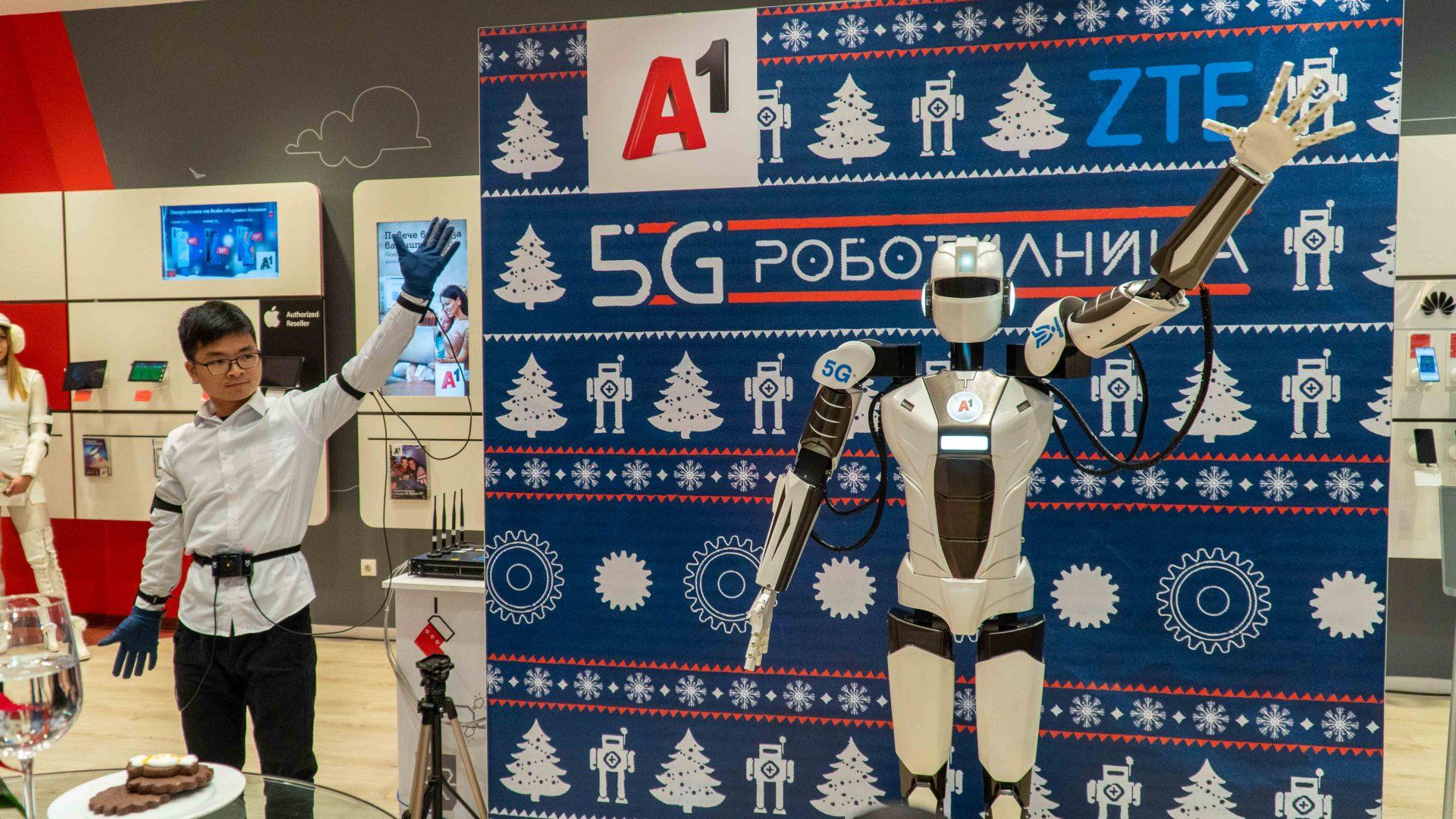 5G 5G РОБОтилница радва посетителите на магазина на А1 в Mall of Sofia А1 Блог