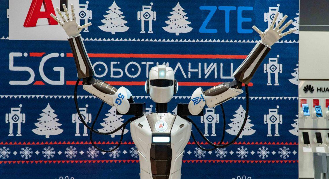 5G роботилница