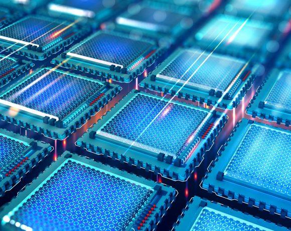 Процесорите на 2020