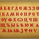 език Смениха ли чуждиците шльокавицата в българския език? Мтел Блог