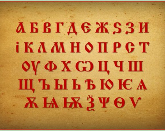 език Смениха ли чуждиците шльокавицата в българския език? А1 Блог