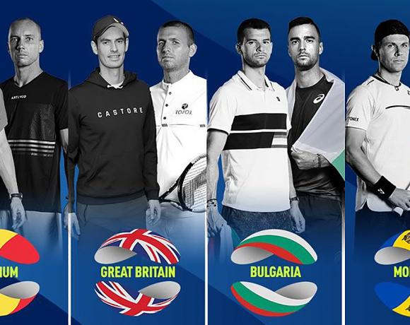 atp cup ATP Cup – бъдещата Купа Дейвис или поредният неуспешен експеримент А1 Блог