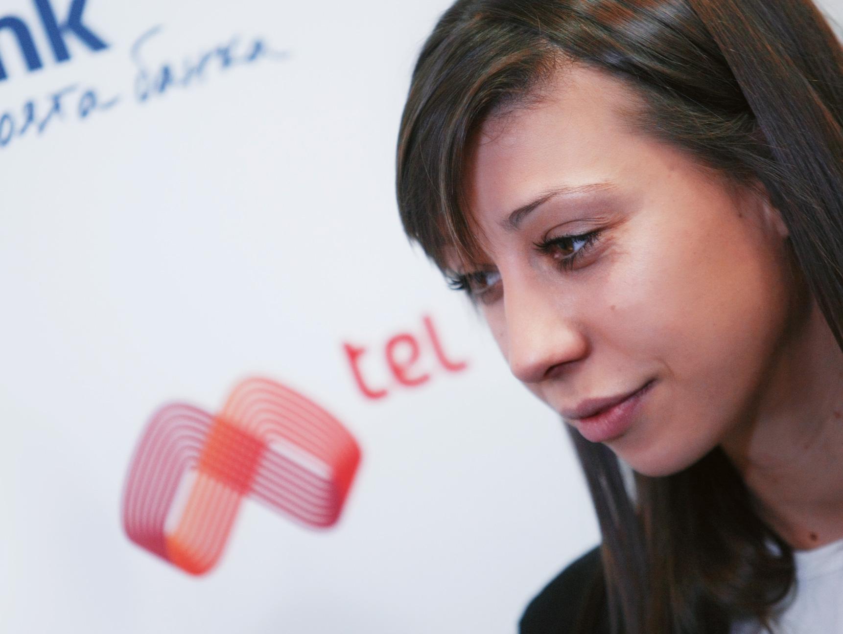 Интервю с Мирела Демирева