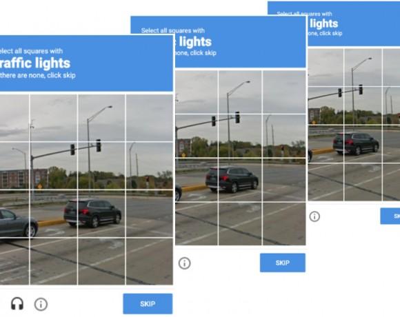 captcha Защо снимките за CAPTCHA са толкова гадни? А1 Блог