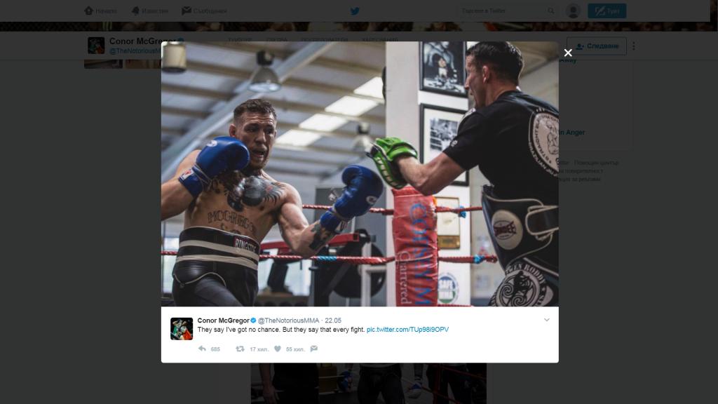 социалните медии Как социалните медии превърнаха спортистите в успешни брандове А1 Блог