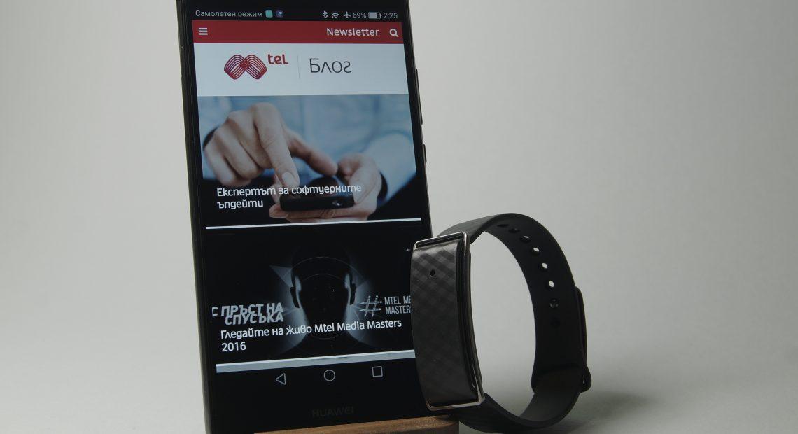 Смартфонът Huawei P9 Lite и умната гривна A1