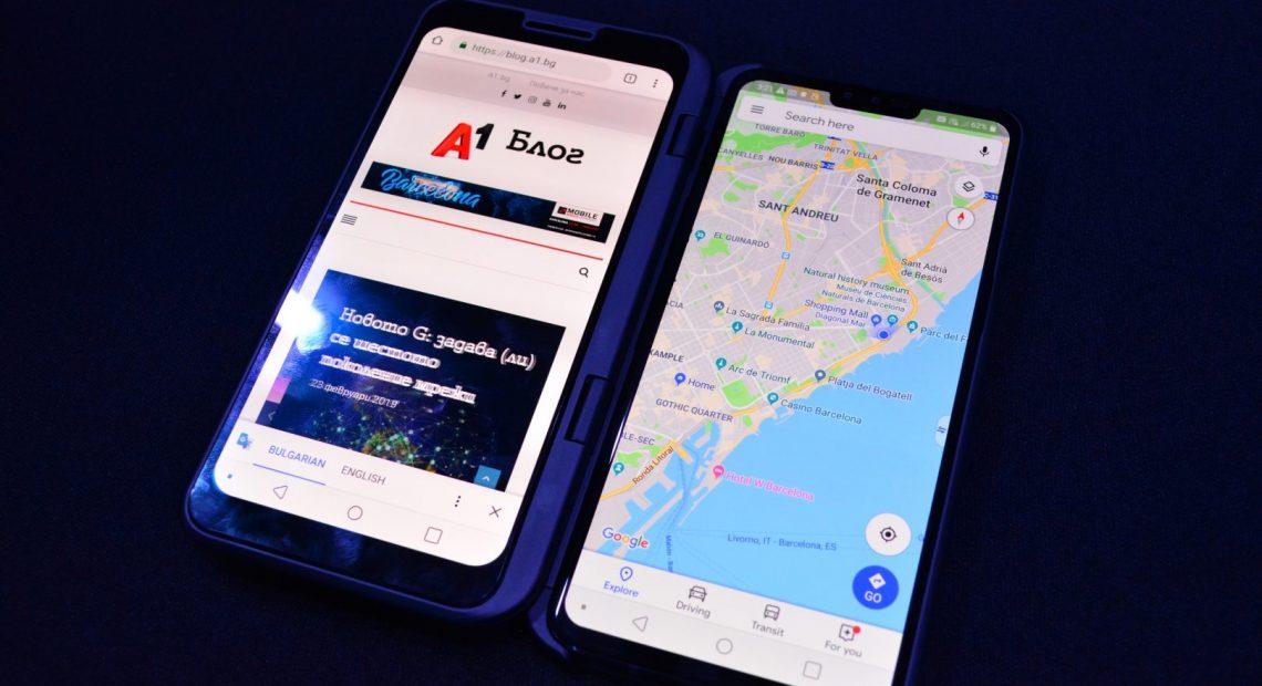 """LG реши да остане далеч от надпреварата при телефоните със сгъваемите дисплеи на Световния мобилен конгрес тази година: предложението на компанията в категорията """"пето поколение"""" е за смартфон с двоен дисплей, разработен за игри, видео и много забавления."""