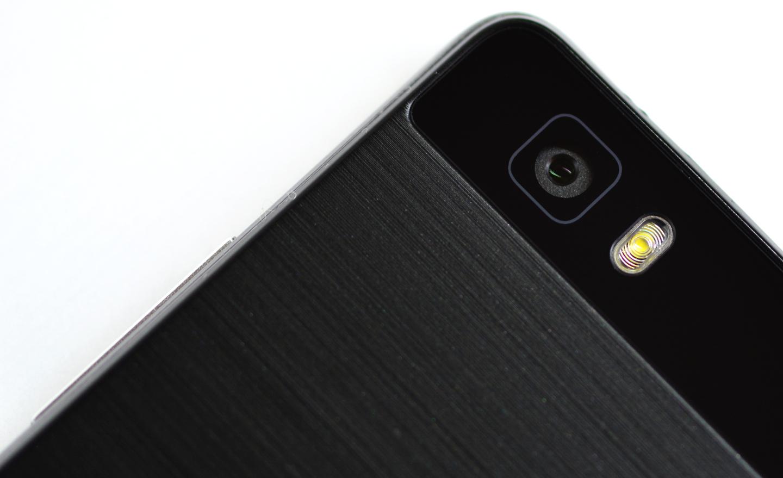 Huawei P8 Lite Елегантният Huawei P8 Lite – спретнат, семпъл смартфон за визуални вълшебства А1 Блог