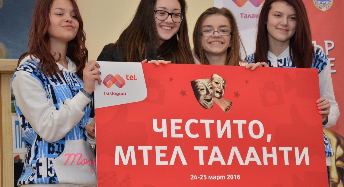 """театър """"Театър на думите"""" оживя на училищната сцена в Свищов А1 Блог"""