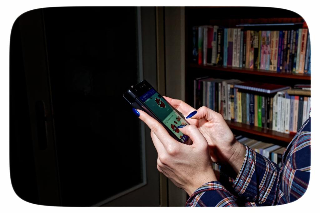 телефон #ЗатоваОбичам Мтел Блог
