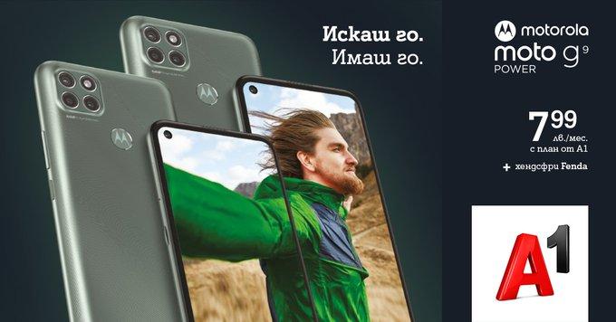 motorola Новите отличници на Motorola А1 Блог