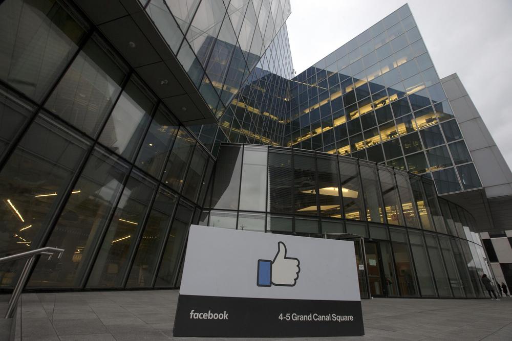 """Facebook Facebook в търсене на своето ново """"аз"""" А1 Блог"""