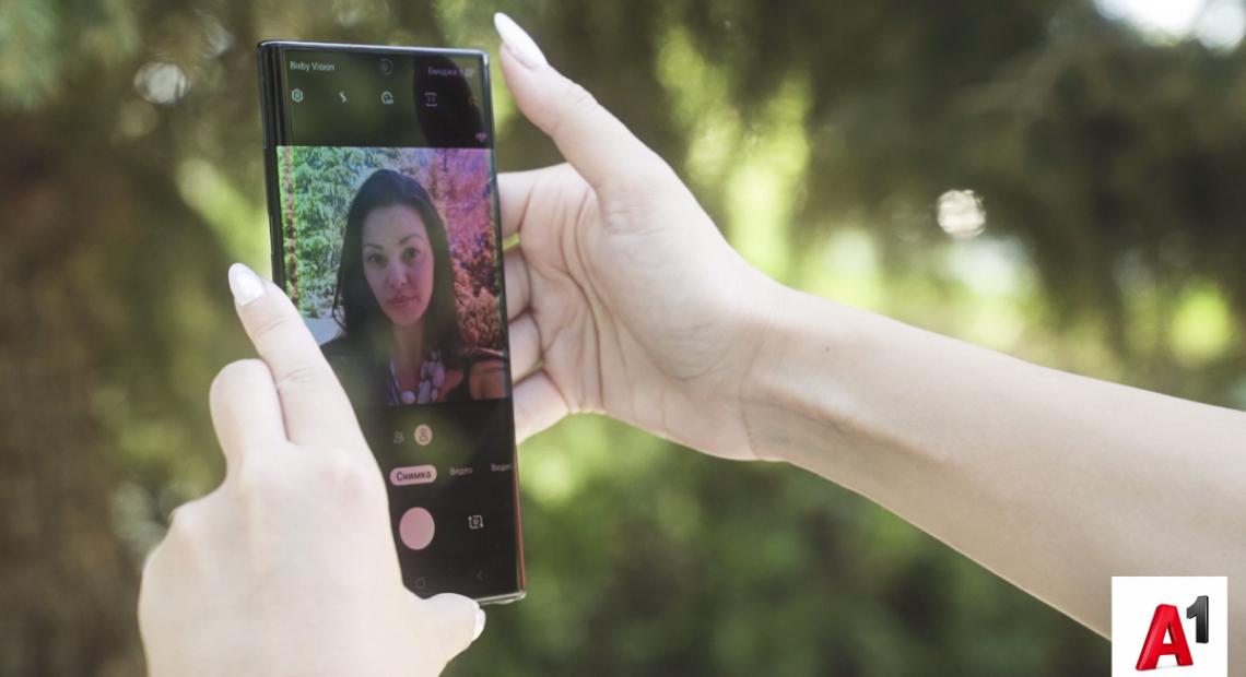 Samsung произвежда отлични смартфони, които предлагат всичко, което можем да очакваме от мобилно устройство: брилянтен дисплей, отлични камери, добър живот на батерията. Но е изключително рядко да видим всички тези елементи съчетани в един смартфон. Galaxy Note10+ прави точно това. Вижте нашето видеоревю на модела и ако смартфонът ви хареса разгледайте нашето предложение за него с план от А1.