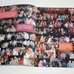 Mteller навърши 10 години А1 Блог