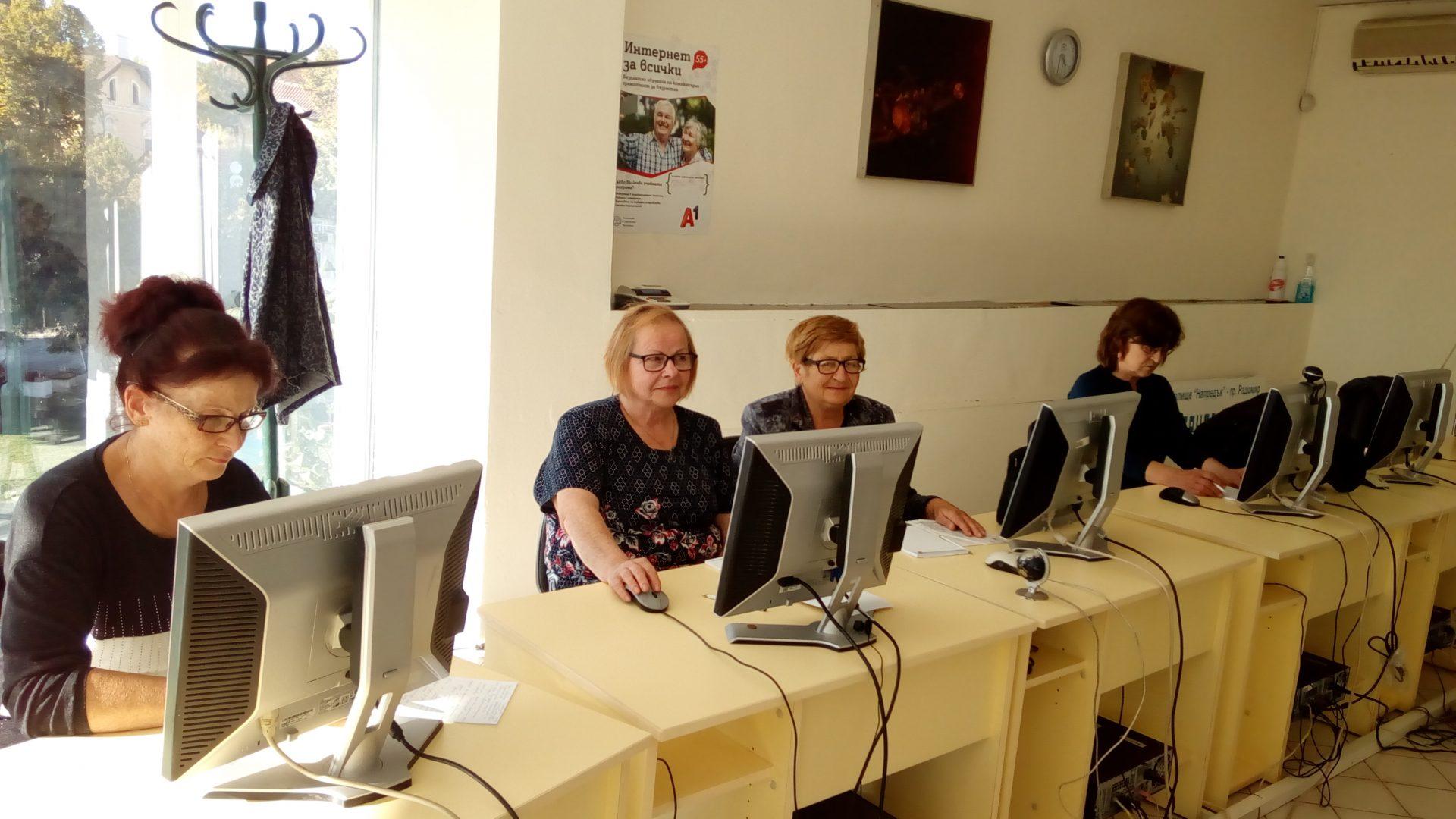 Интернет А1 обучи възрастни хора да боравят с интернет и да си служат с технологиите А1 Блог