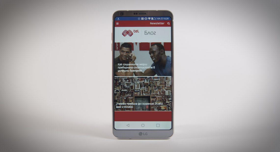 LG G6 видео ревю в блога на Мтел