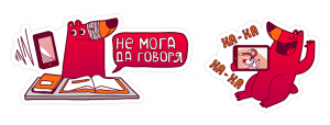 Viber стикери Кои са най-харесваните Viber стикери в България? А1 Блог