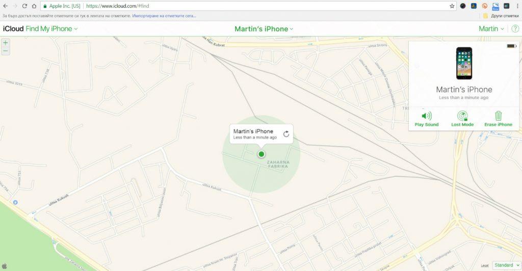 Как да откриете изгубения си смартфон Как да откриете изгубения си смартфон А1 Блог