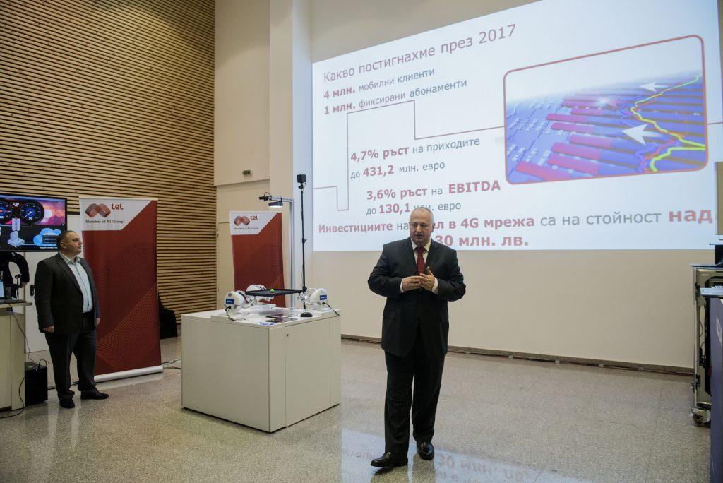 Мтел Ново начало за Мтел през 2018-а А1 Блог
