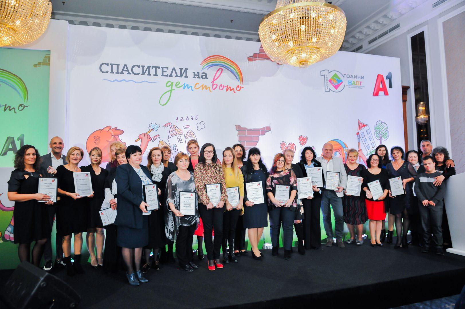 """Служителите на А1 получиха специално признание по време на наградите """"Спасители на детството"""", които се организират за шеста поредна година от Националната асоциация за приемна грижа (НАПГ). Те бяха отличени за своя принос към развитието на приемната грижа у нас."""