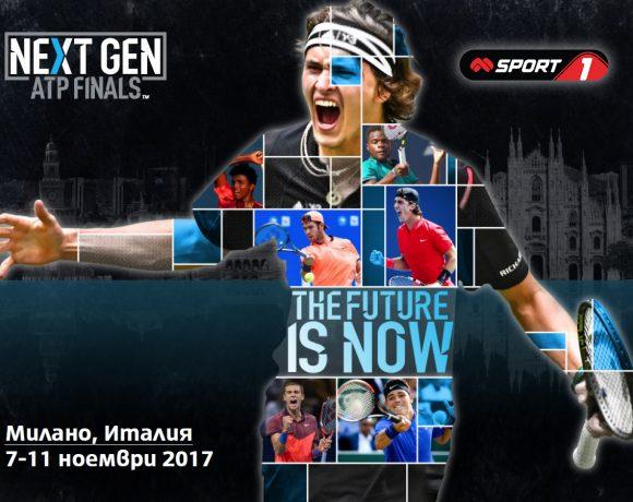тениса Пепеляшка vs Франкенщайн: Новите правила в тениса дебютират на Next Gen в Милано А1 Блог