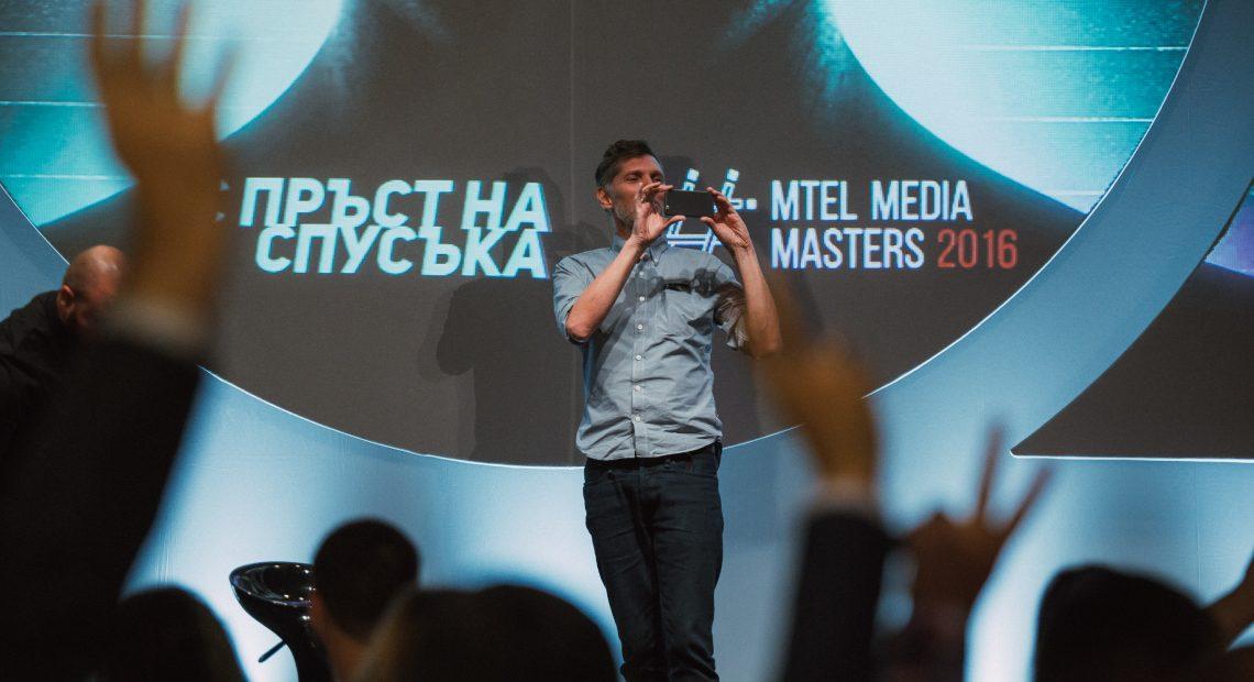 Mtel Media Masters 2016