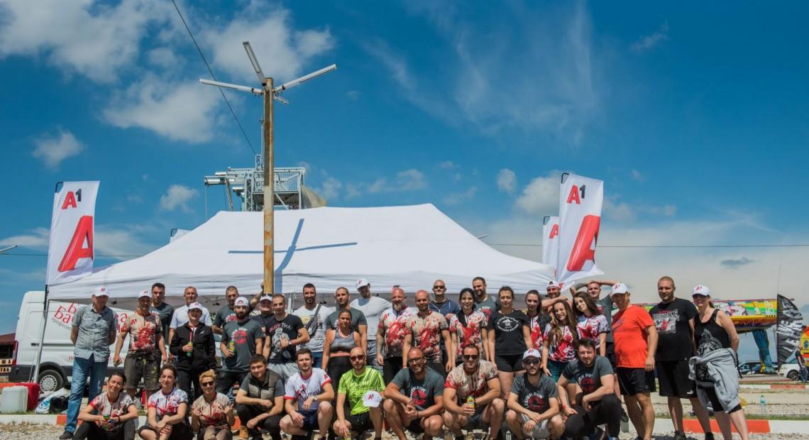 екипен дух А1 покори препятствията на Legion Run А1 Блог