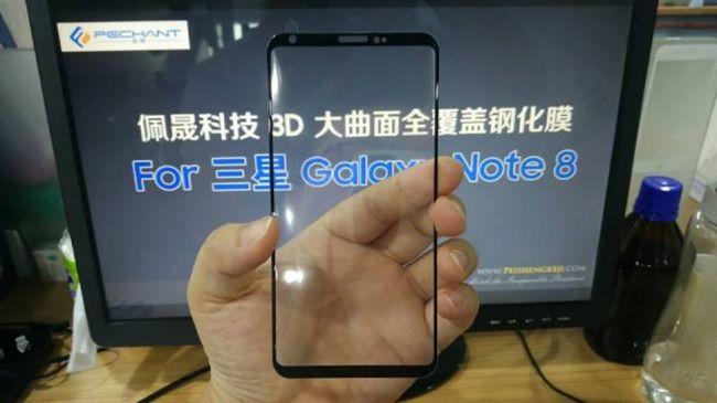 Note 8 Galaxy Note 8: последните новини и слухове А1 Блог