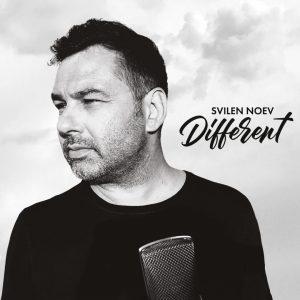 музика Порода албум: Български превъзходен А1 Блог
