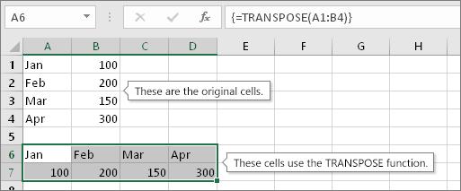 Excel 5 опции на Excel, за които не сте подозирали А1 Блог