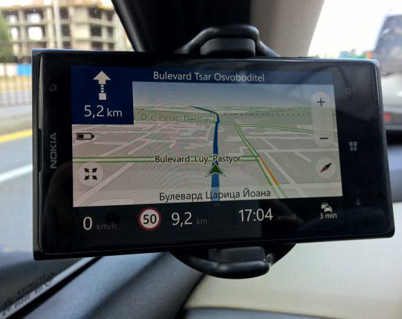 Офлайн навигацията на HERE Maps