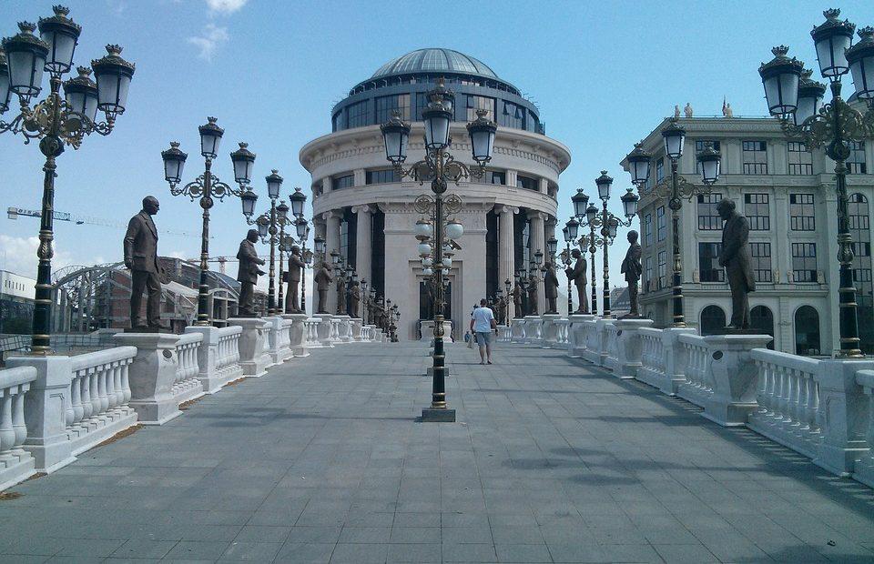 Македония До Македония по работа и до Сърбия през уикенда А1 Блог