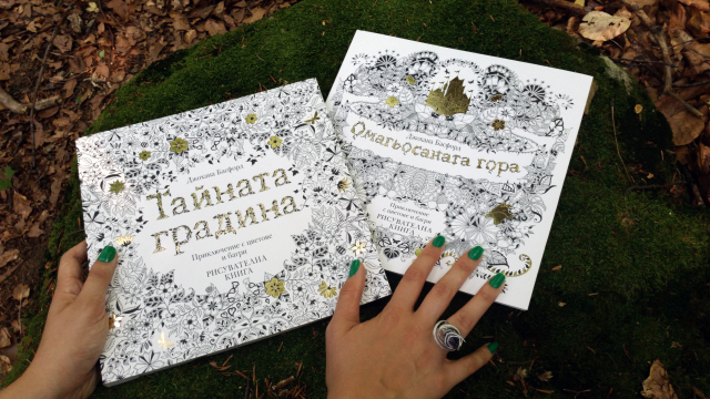 """Книги Книгите на 2015-а: от """"Орлов мост"""" до """"Тайната градина"""" А1 Блог"""
