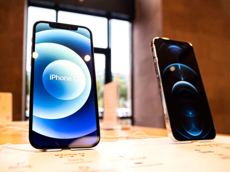 Защо новият iPhone 12 е най-умният iPhone досега А1 Блог