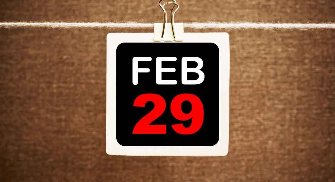 29-и февруари