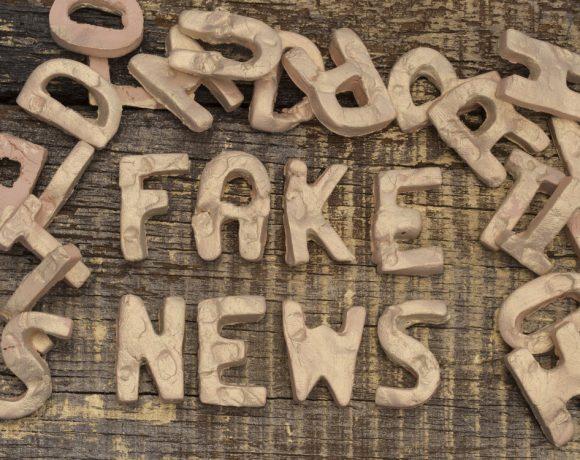 Как да различаваме фалшиви новини