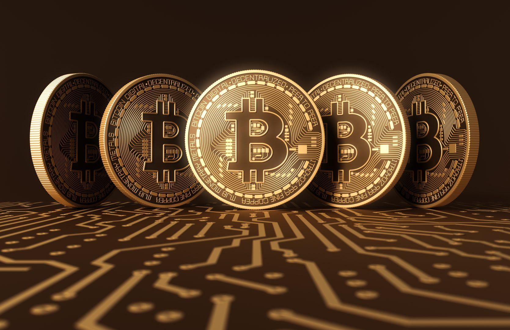 bitcoin добив