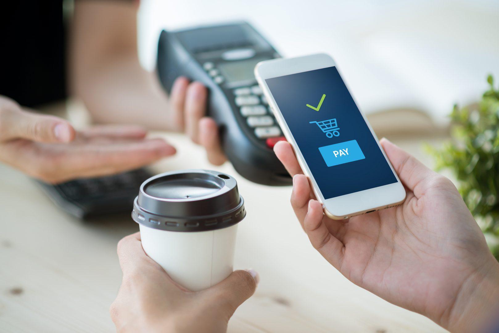 дигитални плащания