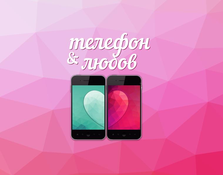 """телефон и любов Мтел и """"Пощенска кутия за приказки"""" разказват истории за """"Телефон и любов"""" А1 Блог"""