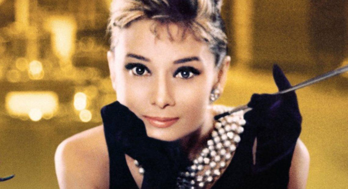 Одри Хепбърн в Закуска в Тифани