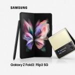 Samsung Galaxy Z Flip Z Fold